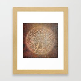 Antic Chinese Coin on Distressed Metallic Background Framed Art Print