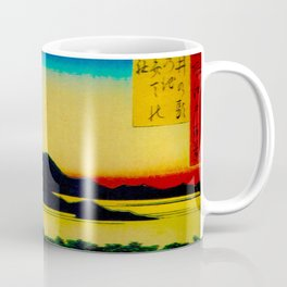 Hiroshige, Sunset Contemplative Landscape Coffee Mug