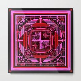 looking for something (pink) Metal Print