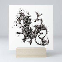 The Zodiac 12 - Dragon Mini Art Print
