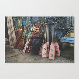 Dragon Boat Mask Canvas Print