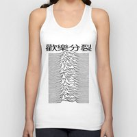 joy division Tank Tops featuring Joy Division - Chinese by hunnydoll