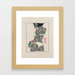 Mini Girl 02 Framed Art Print