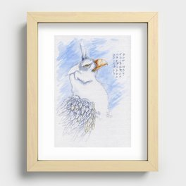 Nafarie: Guardian of Earth & Sky Colour Recessed Framed Print