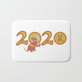 2020 The Year of the Metal Rat Bath Mat
