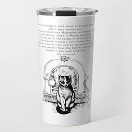 The Cat is Cryptic Travel Mug