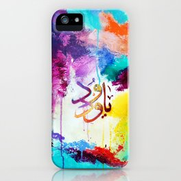Love is a Give & Take iPhone Case
