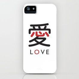 Love - Cool Stylish Japanese Kanji character design (Black and Red on White) iPhone Case