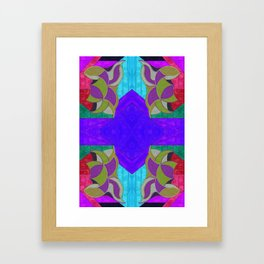 七 (Qī) Framed Art Print