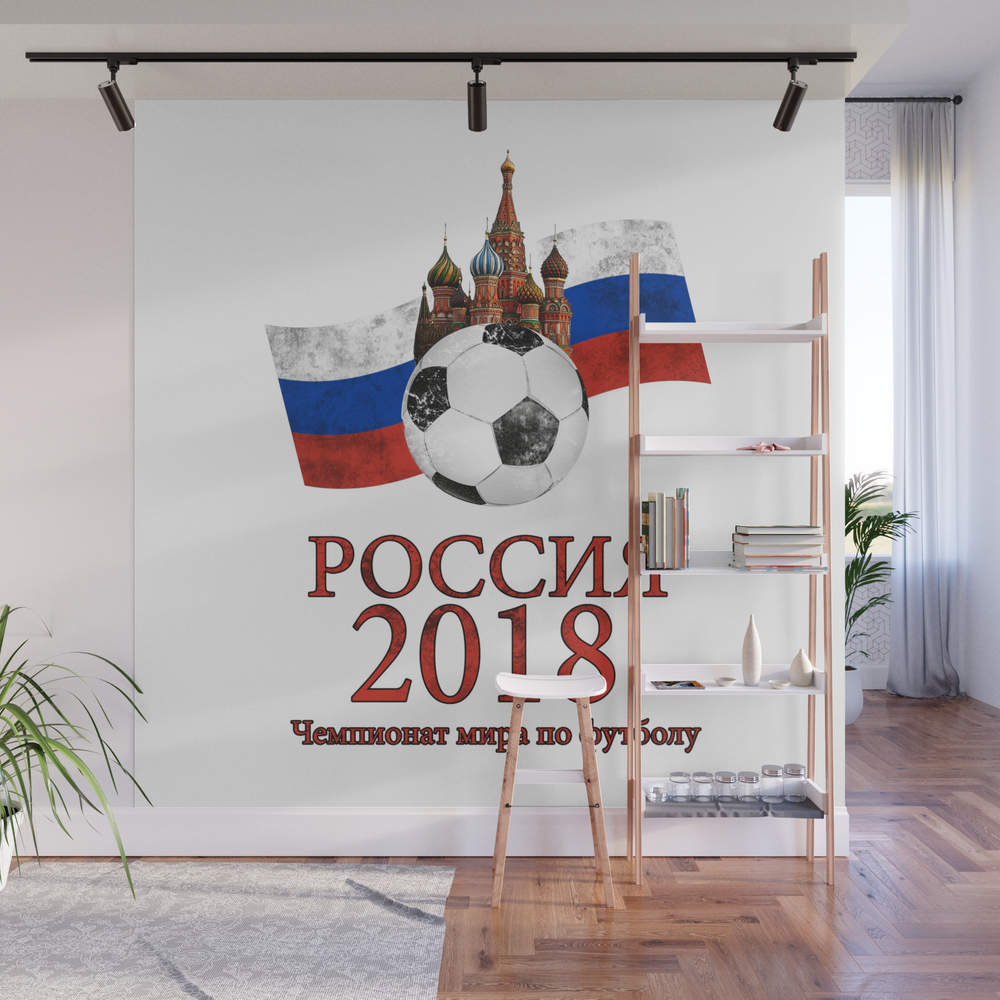 Russia Football World Cup Wall Mural by Valentinahramov WMP8960069