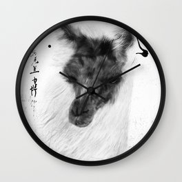 KANZIN Wall Clock