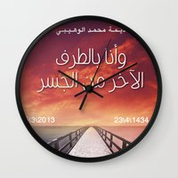 gift card Wall Clocks featuring Gift by Dween