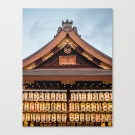 Glowing lanterns at Gion Matsuri Canvas Print