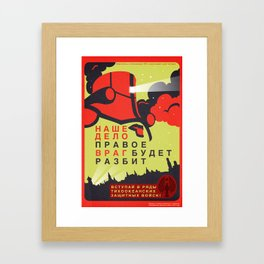 Pacific Rim: Cherno Alpha Propaganda Framed Art Print