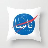 nasa Throw Pillows featuring Nasa | Arabic by Ziad Aljewair