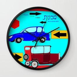 Car, Carro, Coche, Voiture, Wagen Wall Clock