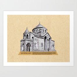 Saint Hripsime Church (Armenia) Art Print
