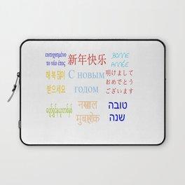 happy new year 9 Laptop Sleeve