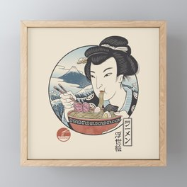 A Taste of Japan Framed Mini Art Print