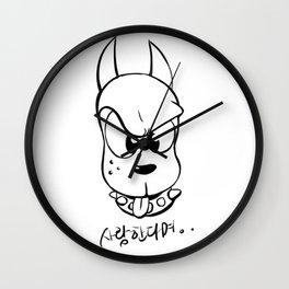 love is..? Wall Clock