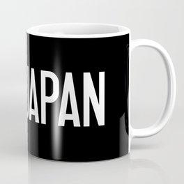 Japan: Japanese Flag & Japan Coffee Mug