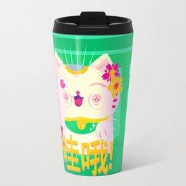 Maneki-neko (Lucky Cat) Travel Mug