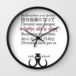 Multi - Cultural Barbarica Wall Clock