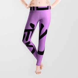 """Symbol """"Change"""" in Mauve Chinese Calligraphy Leggings"""