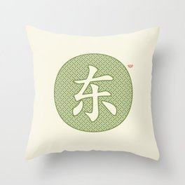 Chinese Character East / Dong Throw Pillow