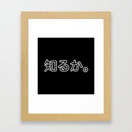 I Don't Give A F*ck Framed Art Print