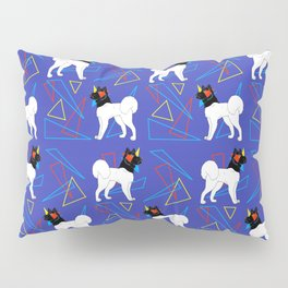 Primary Dogs - Akita Pillow Sham