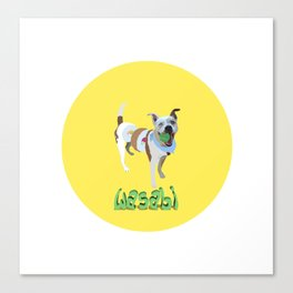 sushi dog Canvas Print