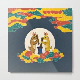 Minhwa: Moon Rabbit B Type (Korean traditional/folk art) Metal Print