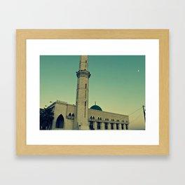 Ibadah (Worship) Framed Art Print