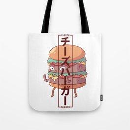 Cheeseburger - Chīzubāgā Tote Bag