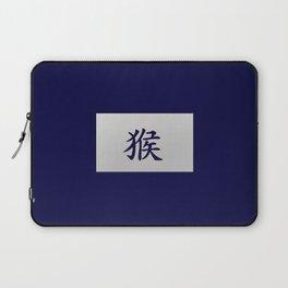 Chinese zodiac sign Monkey blue Laptop Sleeve