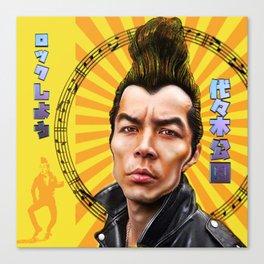 Let's Rock! @ Yoyogi Koen Canvas Print