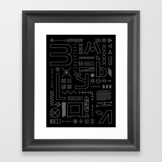 Babylon Framed Art Print