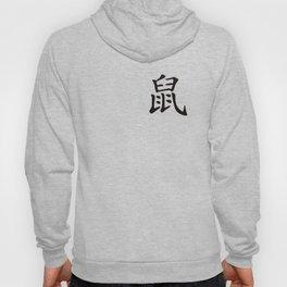Chinese zodiac sign Rat black Hoody