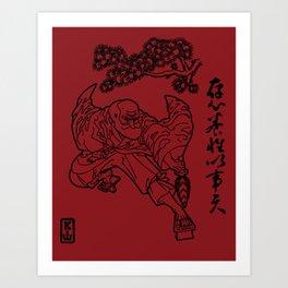 Tengu King: Polish Your Heart (Black on Red) Art Print