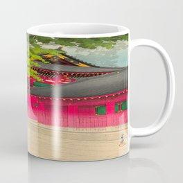 Kawase Hasui After the Rain at Sanno 1938 Japanese Woodblock Print Coffee Mug