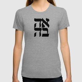 LOVE AHAVA Nice Jewish Hanukkah Gifts T-shirt
