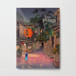 Tsuchiya Koitsu - Evening at Ushigome - Japanese Vintage Woodblock Painting Metal Print