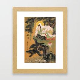 Goddess of Mercy #1 Framed Art Print