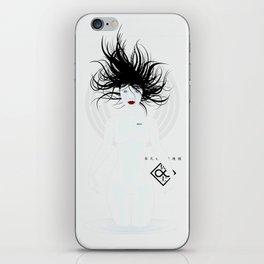 P_2501-white (manga) iPhone Skin