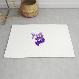 Team Dinosaur (Purple2) Rug