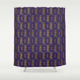 Reiki Healing Symbols pattern on purple Shower Curtain Curtains  Society6