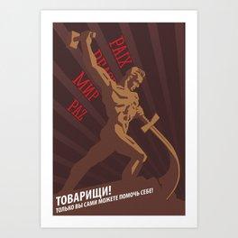 Comrades! Art Print