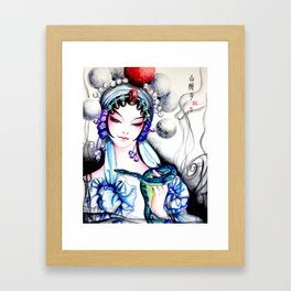 Madame White Snake Framed Art Print