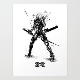 雷電-Raiden Art Print